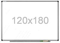 Доска магнитно-маркерная настенная с полкой в алюминиевой раме 120х180см, износостойкая поверхность