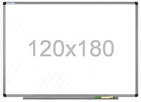 Доска магнитно-маркерная в алюминиевой раме 120х180см
