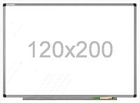 Доска магнитно-маркерная настенная с полкой в алюминиевой раме 120х200см, износостойкая поверхность, фото 1