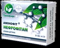 Препарат для почек «Нефрофитам» для профилактики и оптимизации лечения воспалительных заболеваний почек