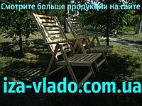Шезлонг складной деревянный для дачи