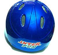Шлем с сеточками Inter Fun (синий)