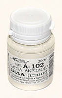 Краска акриловая А-102 белая (цинк) 20см3 Атлас