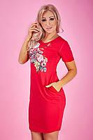 Модное платье с изображением Эйфелевой башни и цветами