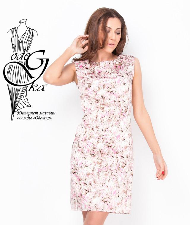 Платья летние 54 размера женские