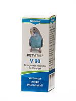Canina Petvital V90 Кормовая добавка для профилактики против глистов у птиц