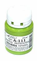 Атлас Краска акриловая А-111 зеленая трава 20см3