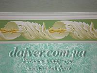 Ручная роспись фриза