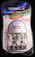 Зарядное устройство SONGLE SL-SD13  AA/AAA/9V