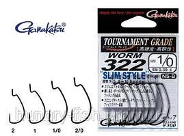 Крючки Gamakatsu офсетные WORM 322 Slim - 7 шт