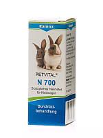 Canina Petvital N 700 Драже для лечения диареи и общих расстройств желудочно-кишечного тракта