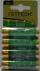 Батарейки Гетреди R6 (Блистер), АА