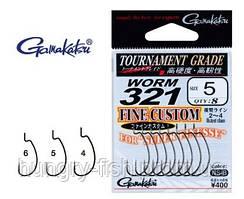 Крючки Gamakatsu офсетные WORM 321 Fine Custom - 8 шт