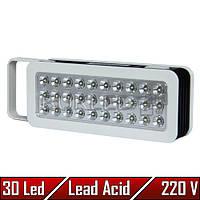 Аварийный светильник аккумуляторный 30LED LeadAcid