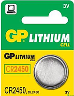 Батарейка дисковая GP CR2450-U5 Lithium CR2450, 3V