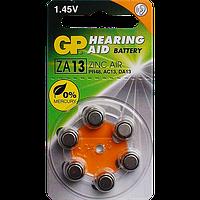 Батарейка в слуховой аппарат GP ZA13-D6, PR48, DA13, 1,4V