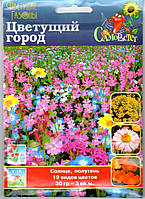 Семена Газон цветущий  Цветущий город 30 граммов НК