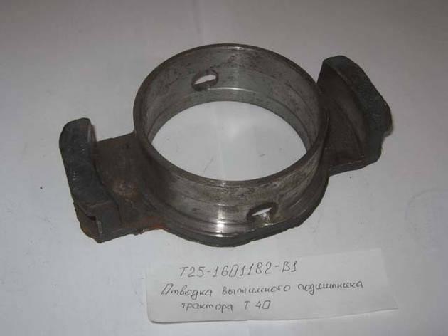 Отводка выжимного подшипника Т-40 Т25-1601182-В1, фото 2