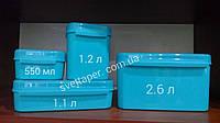 Набор кристальных емкостей Tupperware