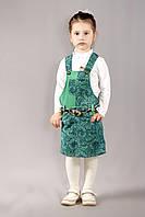"""Детский сарафан """"Эмилия"""" на 4 года"""