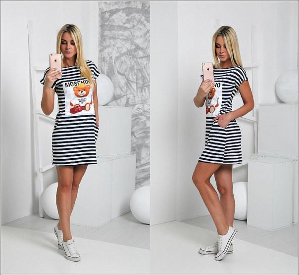 Полосатое платье Москино