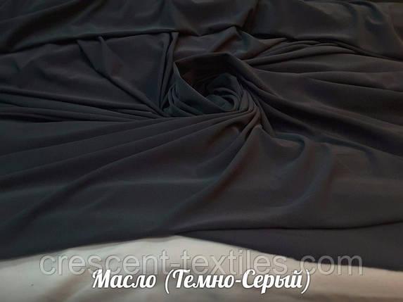 Масло (Темно-Серый), фото 2