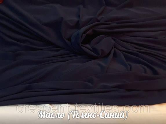 Масло (Темно-Синий), фото 2
