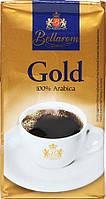 Кофе молотый Bellarom Gold,  250 гр