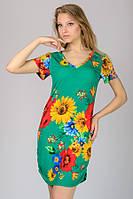 Трикотажное платье Подсолнухи зеленое