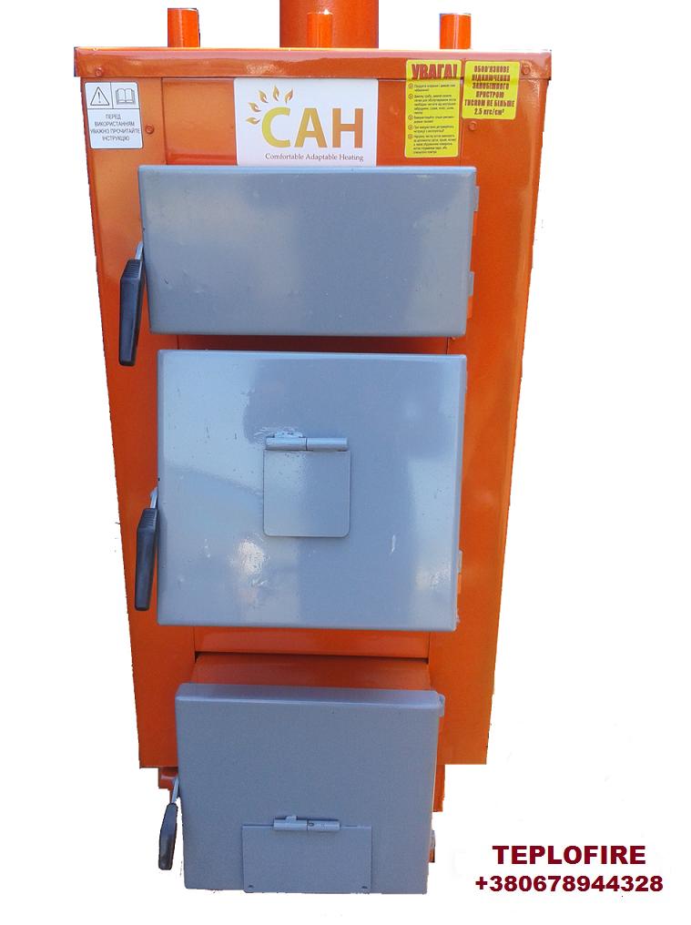 Стальной котел под твердое топливо САН Эко-У мощностью 25 кВт (толщина стали 4мм)