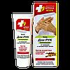 Крем для рук питательный от морщин и пигментных пятен - Биокон Дежурная Аптека