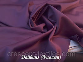 Дайвінг (Темно-Фіолетовий)