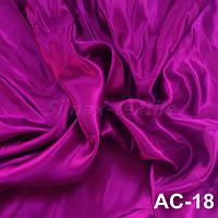 Атлас стрейч, ткань атлас стрейч, подкладочная ткань атлас стрейчевый