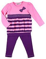 Трикотажный стрейчевый костюм Wanex для девочки