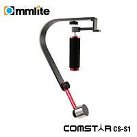 Стабилизатор для фото/видеокамер Commlite CS-S1