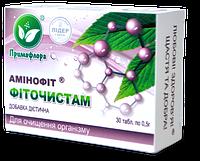 """Сорбент """"Фиточистам"""" для выведение из организма солей, шлаков, аллергенов и токсических веществ"""