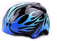 Шлем с сеточками (синие пламя)
