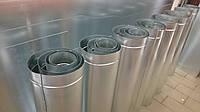 Труба из оцинкованной стали 0,4мм. 130