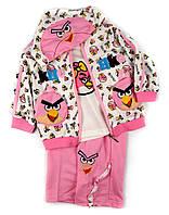 Трикотажный костюм тройка для девочки