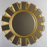 Настенное зеркало универсальное (50 см.)
