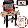 Мастерская инструментов игрушечная Black & Decker Smoby 360702