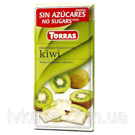 Белый  шоколад Torras c киви  без сахара  , 75 гр, фото 2