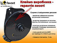 Сошник ОЗШ 00.4130 (оригинал, завод, импортная сталь БОР)