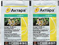 Инсектицид Актара 25 WG в.г. Syngenta 1,4 гр