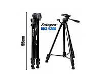 Компактный штатив для камеры Fotopro - DIGI-9300