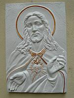 Ісус (білий)