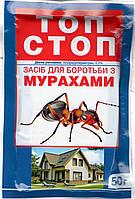 ТОП СТОП кристали 50г средство от муравьев