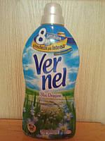 Vernel Blu Oxygen