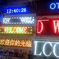 LED вывески и ленты для баров, магазинов и многое другое