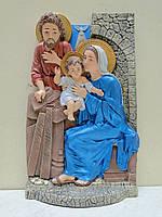 Святое семейство (велика)